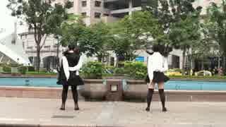 【空桜×透抽】メランコリック【踊ってみた】