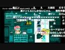 【完全版】うきょち「チャンネル開設しましたv(๑・v・๑❀)v」(...