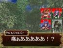 魔物娘 ga TRPG -魔女とバフォ様のソード・ワールド2.0-  1-3