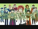 「PERFECT HUMAN」多重録音ver.を全部UTAUでカバーしてみた