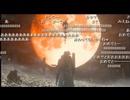 NGC『Bloodborne』生放送 第50回 9/9