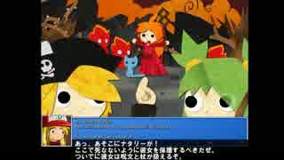 のんびり Epic Battle Fantasy 4 part03