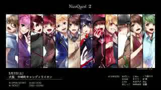 NicoQuest2 ライブ告知