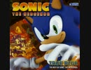 True Blue:The Best of Sonic the Hegehog-Seven Rings in Hand(Crush 40 Version)