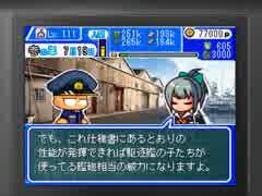 【艦これ×パワプロクンポケット】カンコレ