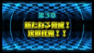 【実況】超次元、乱戦『超次元アクション
