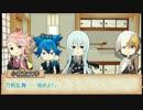 左文字が大阪城に潜る【終わり】