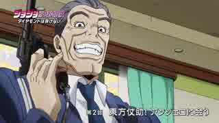 TVアニメ『ジョジョの奇妙な冒険 ダイヤモ