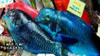 【これ食べたい】 沖縄の市場 / Market in Okinawa