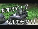 【結月ゆかり車載】佐渡・黒部ダム・善光寺巡りツーリングvol.3