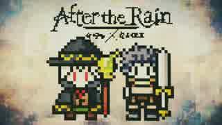 【After the Rain】クロクレストストーリー-XFD-【そらる×まふまふ】