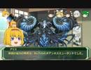 【ソードワールドRPG】地味ぃに進む旧ソードワールド15-0