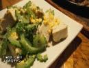 【これ食べたい】 沖縄料理 / Dish in Okinawa(2)