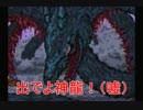 昔話のごった煮【平成新・鬼ヶ島】を初老が遠い目でプレイ 第二十二話