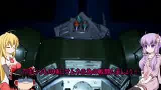 [ガンダムブレイカー3]ゆかりさんがガンプ