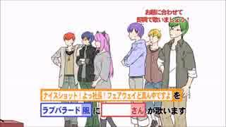 【手描き】F6が即/興/ア/ー/テ/ィ/ス/ト/