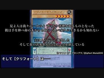 【遊戯王】DT世界の近現代史 2【OCG】