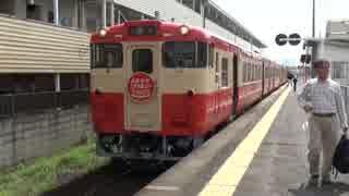 【岡山】 観光列車みまさかノスタルジー 【津山線】