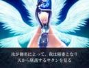 PARADISE LOST 【リリエル】 ネツィヴ・メラー