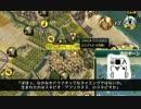 【Civ5BNW】17,000ヘクスの地球の歴史 第06回