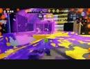【96連発】スクイックリンのフラグムービーEX2【パスンパスン!】