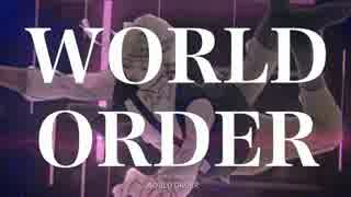 [AMV] World Order(世界秩序) [various/ME