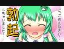 早苗のちょいエロミラクルラジオ【第29回2/2】