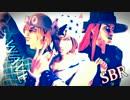 【ジョジョ】SBR×WAVE【MMD】