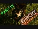 (PC版実況)紀元前1万年 狩猟してまんねん:15 FARCRY PRIMAL