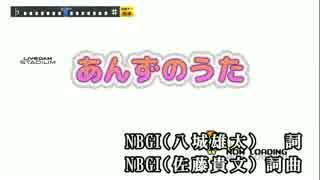【ニコカラHD】【デレマス】あんずのうた(