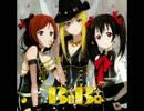 【ラブライブ!】BiBi 全曲フルメドレー【BiBi帝国】