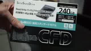 ニートi7 6700で自作PCするおっ!!① 「