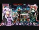 【遊戯王ADS】ゆかりさんの剣闘獣・奮闘記 PART6【結月ゆかり】