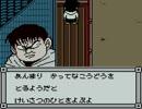 【実況】死神コナンのからくり寺院殺人事