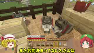 【Minecraft】めーふら劇場 Part7