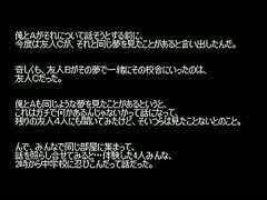 【ゆっくり怪談】洒落怖アーカイブス【Par