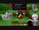 【Minecraft】ゆかりさんのド素人☆工業+科学+魔術 #08【ゆかり実況】