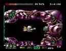 PCエンジン アトミックロボキッドスペシャル (1991)