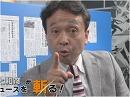【井上和彦が斬る!#28】ニュースを斬る![桜H28/4/12]