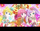 プリパラ 3rd season 第90話「神アイドル始めちゃいました!?」