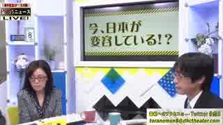 日本人は日本のことを知らなすぎて、外国人にバカにされる?