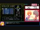 愛蔵版封神演義RTA(本走) 7時間6分0秒 Part4/6