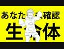 【人力おそ松】エー(ジュウ)リ(シ)アン(マツ)【十四松】