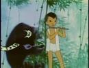 中国アニメ・水墨アニメ『牧笛』・1963年