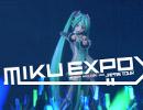 【初音ミク】「HATSUNE MIKU EXPO 2016 Japan Tour」Zepp Tokyoライブ映像-Blue Star/八王子P【MIKU EXPO 2016】