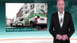 Berlinでアラブ系犯罪組織を大捜索!Kölnではレイプ犯人の裁判が始まる!