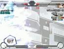 [16/04/09]EFZオンライン段位戦 三・四・五段戦 part2