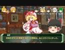 【ソードワールドRPG】地味ぃに進む旧ソードワールド15-1