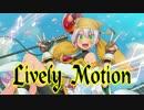 (V)・∀・(V)<Lively Motion 歌ってみぱん。