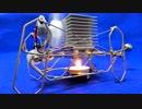ろうそく発電ロボを作ってみた